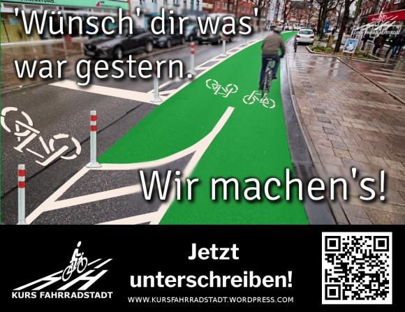 flyer_wünsch dir was