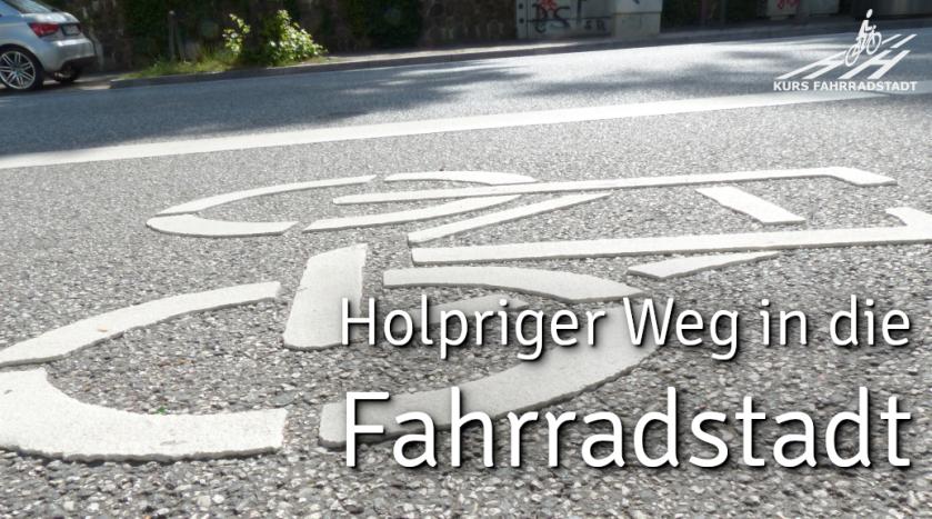 holperweg-fahrradstadt-hamburg-piktogramm